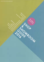 SHOP&SHOWROOM GUIDE 2016